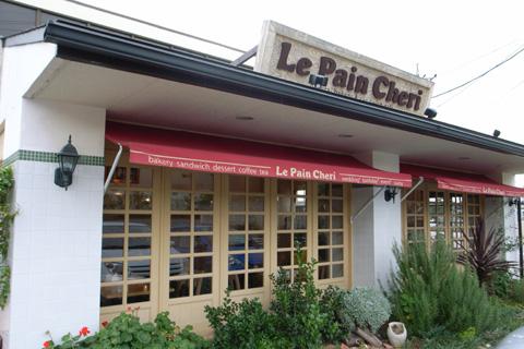 ラ・パン・シェリというサンドウィッチのお店でランチ!(日進市米野木)