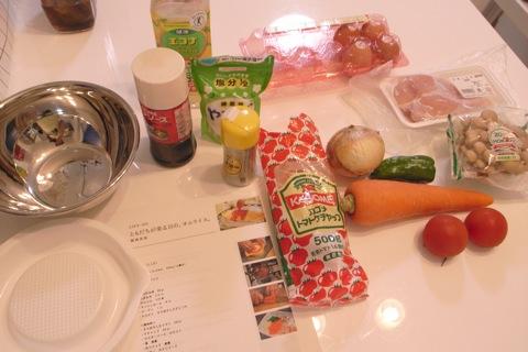 ほぼ日レシピでオムライス〜飯島奈美さんの「友達が来る日の、オムライス」
