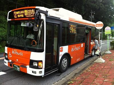和紙のふるさと堪能。帰りもおいでんバス:豊田山里バス旅行!6