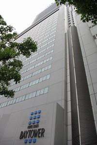 大阪出張報告その3