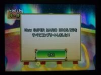 KYゲーム記 マリオWii編