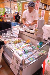 まるごと豊田物産展☆ 2011/11/01 18:32:39