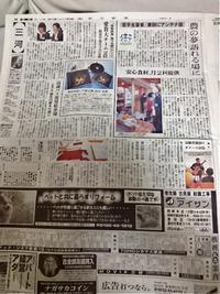 朝日新聞に夢農人マルシェ☆ 2012/01/16 13:28:56