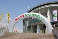 軽大会&軽トラ市☆ 2010/09/20 01:36:04