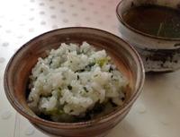 七草粥☆ 2012/01/07 14:51:13