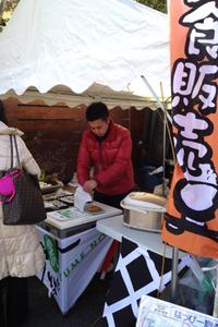 2/18(土)夢農人マルシェ☆ 2012/02/20 01:30:41