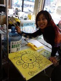 幸せの黄色いハンカチプロジェクト 2012/02/27 23:41:40