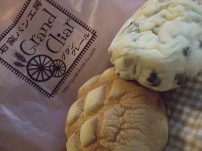 ♪朝はパン『Grand Cliar』