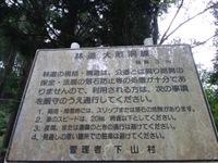 林道戦隊★おかんレンジャー