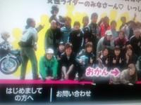 おかんライダーブログお色直しing 2013/01/23 22:45:20