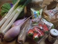食糧調達に『夢農人マルシェ』 2012/02/22 07:40:26