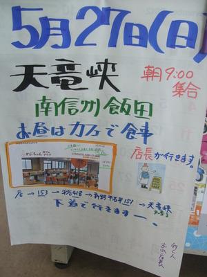 モトハウス248☆夏ツーリング情報☆