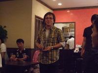 『レクラ・ド・リール』でBoo-logオフ会 2012/09/25 09:36:17