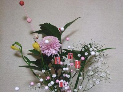 哀♥逢♥愛♥ありがとう2012♡