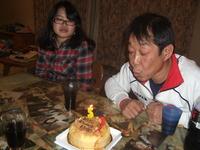 一家の主の誕生日