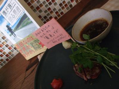 岡崎・豊田発!バイクdeらんち【cafe OPEN】