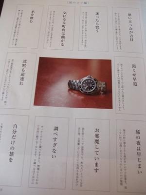 岡崎・豊田発!バイクdeらんち【hidamari】
