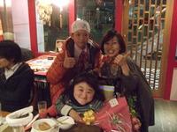 チャッピーちゃん&チャンプール 2012/01/10 19:14:17