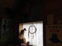 岡崎・豊田発!バイクdeらんち【Fairy Cafe】