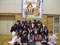 高校最後と最初の文化祭