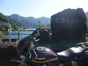 '09 夏☆ツーリング日和 ~福井~
