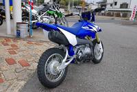 岡崎・豊田発!バイク十人十色【TT-R50】