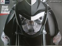 岡崎・豊田発!バイク十人十色【GSR250】
