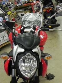 岡崎・豊田発!バイク十人十色【グラディウス】