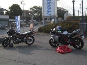 '10 冬☆ツーリング日和 ~師崎~