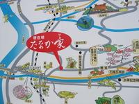 '09 秋♡イケ麵Touring ~うどん編~