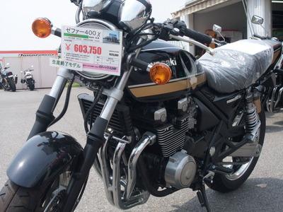 岡崎・豊田発!バイク十人十色【ZEPHYR400】