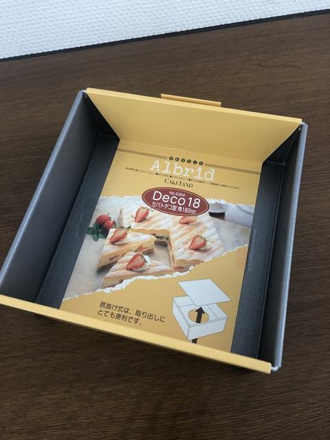 ル・ガール クリームチーズ