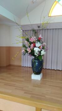 入学式 生け込み 2018/04/24 18:11:23