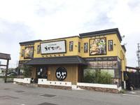 豊田市のネギ右衛門:店舗情報・アクセス