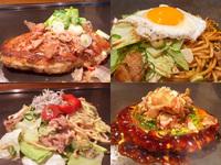 ネギ右衛門ってどんな店?豊田市で食べ放題がウリのお好み焼き・焼きそば店です!