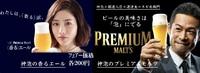 【超お得】大感謝祭開催「本日より」 2019/04/09 15:33:55