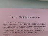 ありがとうございます!m(=^・^=)m