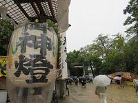 雨の拳母祭り