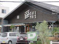 555 CAFE PHI'Sは、いつもいっぱい!