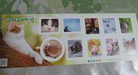 猫の日記念切手を買いました。