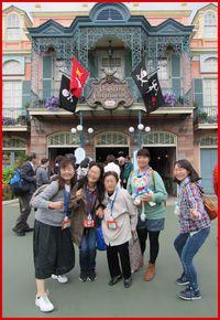 東京ディズニーランドに行ってきました。
