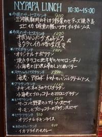 ☆今週のメニュー10/7☆