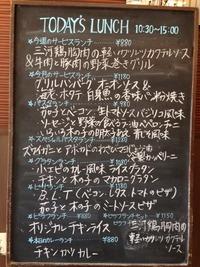 ☆今週のメニュー7/30☆