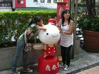 ボツ写真 in 台湾