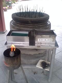 本堂前大香炉
