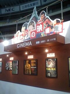 懐かしの映画館