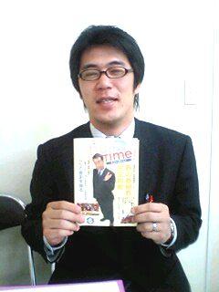 中京テレビ 松友さま