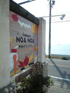 TERRACE NOANOA