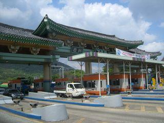 慶州インター