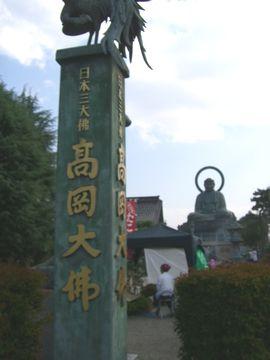 日本三大大仏とは?